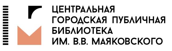 Mayakovsky Library