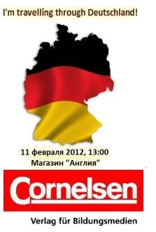 Cornelsen Party