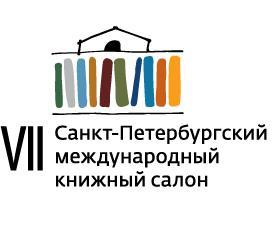 book-salon-2012
