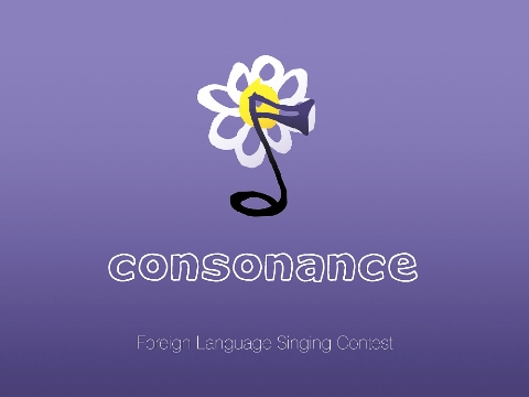 Consonance Foreign Language Singing Contest