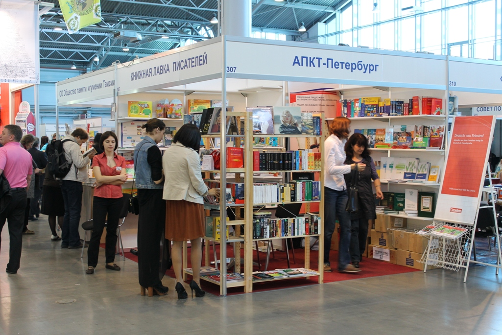 Book Salon 2012