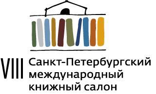 Book Salon 2013