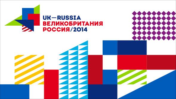 UK-Russia-2014