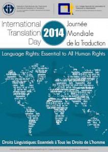 International Translation Day 2014