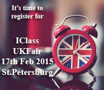 UKFair-2015