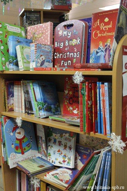 Bookbridge Christmas 2016
